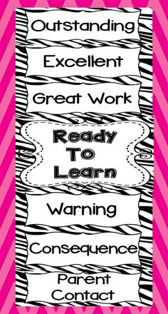 This zebra print behavior clip chart is a great classroom management tool that can help include positive reinforcement in your class. $