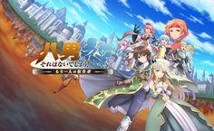 The Son? Are You kidding me? Mobile Game Announced - Anime News And Facts Me Anime, I Love Anime, Anime Art, Anime Suggestions, My Spring, Light Novel, Mobile Game, Go To Sleep, Sons