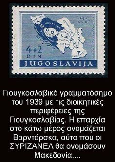 Ancient Greece, Macedonia, Common Sense, Kids And Parenting, Politics, Facts, Stamp, History, Words