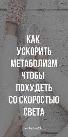 pierderi ideale de greutate austin recenzii)