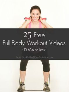 Free online workout videos are one of my favorite high efficiency ways to get a quick, full body workout in on busy days. (No equipment needed)