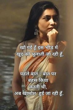 Good Morning Friends Quotes, Hindi Good Morning Quotes, Funny Quotes In Hindi, Hindi Quotes Images, Good Night Quotes, Very Inspirational Quotes, Motivational Picture Quotes, Love Picture Quotes, Shyari Quotes