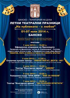 Летните театрални празници в Банско   MIKA: Музика и лайфстайл   Театър и постановки   Театър и постановки