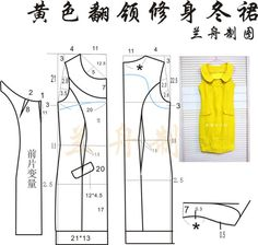 兰舟作品——黄色翻领修身淑女秋冬裙附裁剪图 真人秀 Lanzhou works - yellow lapel Slim ladies winter dress cutting diagram  Height: 1.58CM  Net Bust: 76CM  Shoulder: 33CM