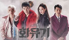 Hwayuki: A Korean Odyssey . Drama: Hwayuki: A Korean Odyssey. Ft Island, Carmen Sandiego, Lee Seung Gi, Kim Possible, Drama Taiwan, Netflix, O Drama, Fallen Book, Jung Hyun