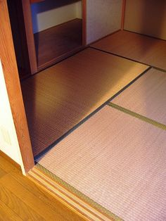Tatami room. Had one of these in our off base apartment...LOVED it