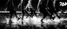 Meet Soon-to-Debut Dance Group 24K