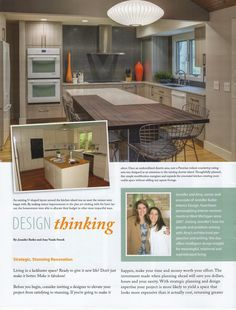 Design Thinking: Strategic, Stunning Renovation - Designer Journal - Jennifer Butler Interior Design