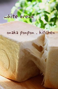 Homemade Natural yeast milk Shokupan ( sqaure daily bread in Japanese) by lesserpanda Japanese Cookpad Member