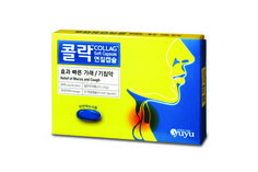 Collag,relief of cough ans mucus,yuyupharma
