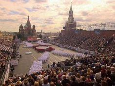 На Красной площади начались торжества в честь Дня города (видео)