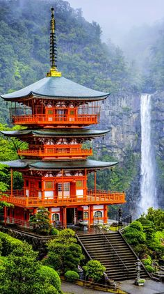 The pagoda of Seiganto-ji and Nachi no Taki Waterfall, Japan.