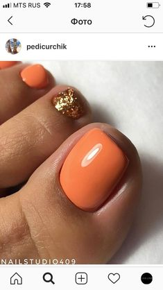 The advantage of the gel is that it allows you to enjoy your French manicure for a long time. There are four different ways to make a French manicure on gel nails. Pretty Toe Nails, Cute Toe Nails, My Nails, Gold Toe Nails, Pretty Toes, Long Nails, Toe Nail Color, Toe Nail Art, Nail Colors