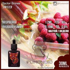 #fumonoid #doctorgrimes #sinister #fumonoid_doctorgrimes #vape #vapor #vaping #пар #вэйп #замес #самозамес #жижа #ejuice #eliquid #fa #flavourart #inw #inawera #raspberry #rhubarbyummy #малина #ревень