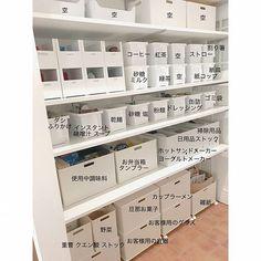 Muji Storage, Locker Storage, Home Organisation, Pantry Organization, Diy Plastic Bottle, Tidy Up, Kitchen Pantry, My Room, Cool Kitchens