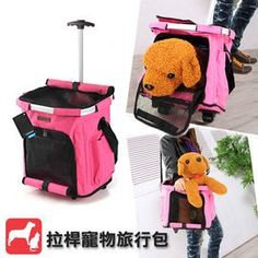 Outingdog pet trolley luggage multifunctional pet basket pet stroller shoulder bag dog carrying bag-in Dog Carriers from Home & Garden on Aliexpress.com
