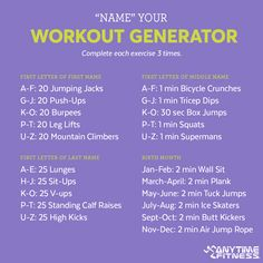 125 Catchy Fitness Boot Camp Names Catchy Slogans Pinterest Fitness Boot Camp Workout And