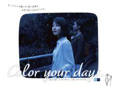 東京メトロ | Color your days