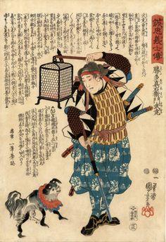 47 преданных самураев: Кацута Синэмон Такэтака с фонарем в руке, обнаруживши следующую за ним комнатную собачку