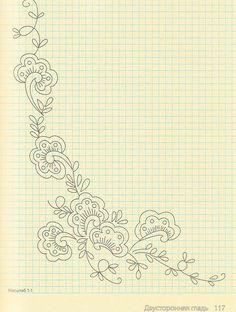 Gallery.ru / Photo # 65 - The beautiful satin stitch. Basics skills - natala1650