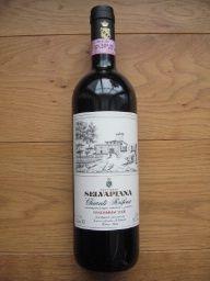Just finished the bottle awesome wine.....2006 Fattoria Selvapiana Chianti Rufina