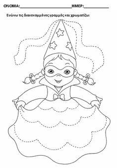 Το Τριώδιο άνοιξε και τα σχολεία μας θα στολιστούν και φέτος με κλόουν, σερπαντίνες και μάσκες. Σας παραθέτω για τη αποκριά, πα... Montessori Activities, Craft Activities For Kids, Crafts For Kids, Nursery Worksheets, Preschool Worksheets, Colouring Pages, Coloring Books, Theme Carnaval, Penguin Craft
