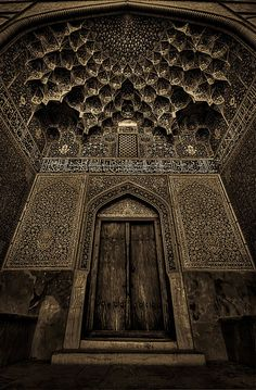 """The Gate"" by Ali KoRdZaDeh"