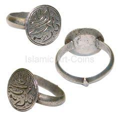 Перстень Печать Кольцо Серебро Ислам