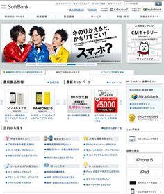 http://www.softbank.jp/mobile/customer/