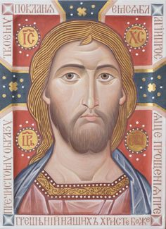 ✖️More Pins Like This of At FOSTERGINGER @ Pinterest✖️ Religious Icons, Religious Art, Life Of Christ, Jesus Christ, Images Of Christ, Russian Icons, Catechism, Art Icon, Orthodox Icons