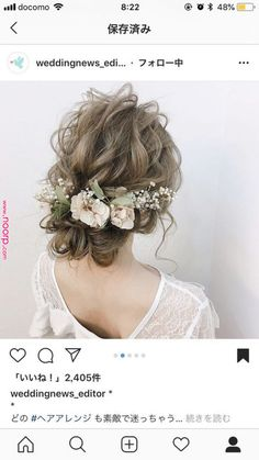 Romantic Wedding Hairstyles Using Flowers There's something so romantic about a bride with flowers in her hair don't you think? And contrary to popular belief, they're not just for trips to San Francisco. There is a floral accessory and hairstyle combo to Curly Wedding Hair, Romantic Wedding Hair, Wedding Hair Flowers, Flowers In Hair, Best Wedding Hairstyles, Bride Hairstyles, Faux Braids, Loose Updo, Vestidos Plus Size