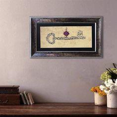 Arabic Art Bismillah and La ilaha illa Allah, Calligraphy Wall Art, Islamic Painting, Quran Art, Islamic Wall Hanging, Vintage Key Wall Art