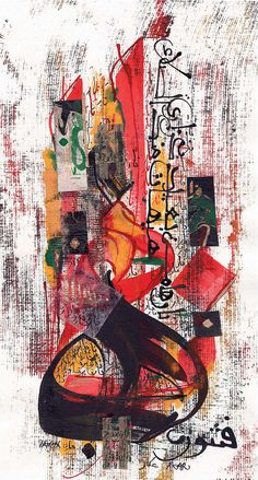 DesertRose:::beautiful calligraphy art by Abdallah Akar Arabic Calligraphy Design, Islamic Calligraphy, Beautiful Calligraphy, Calligraphy Alphabet, Calligraphy Doodles, Arabian Art, Islamic Paintings, Whatsapp Wallpaper, Islamic Wall Art