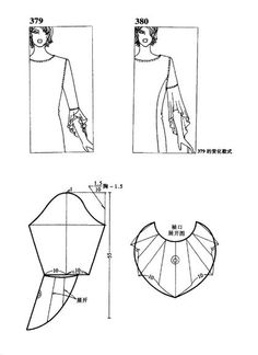 3769678_P0xLgctvnc (420x578, 29Kb) Dress Making Patterns, Pattern Making, Sewing Hacks, Sewing Tutorials, Clothing Patterns, Sewing Patterns, Draping Techniques, Sewing Sleeves, Sewing Blouses