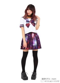 galaxy printed sailor uniform