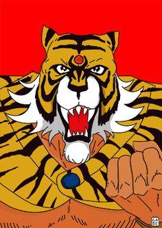 L'Uomo Tigre - Stampa formato A4 o superiore con cornice a giorno. File originale in formato psd. Dimensioni del file: 42,8MB. Formato: 2480x3508 pixel - FAN ART - Riproduzione - Stampa non autentica