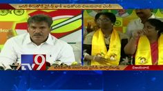 4 YCP Corporators join TDP in Vijayawada - TV9