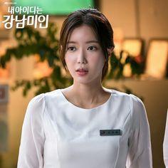 Korean Actresses, Korean Actors, Actors & Actresses, Korean Star, Korean Girl, Filipina Beauty, Love Plus, Drama Korea, Drama Film