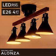 【楽天市場】おしゃれ照明 インテリア照明> 照明の種類で選ぶ> シーリングライト(天井照明):おしゃれ照明・ライトのBeauBelle