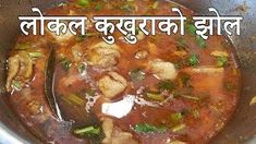 Chicken Curry in Nepali Style Quick Lunch Recipes, Wrap Recipes, Quick Easy Meals, Chicken Soup, Chicken Curry, Chicken Casserole, Diwali Special Recipes, E Recipe, Organic Chicken
