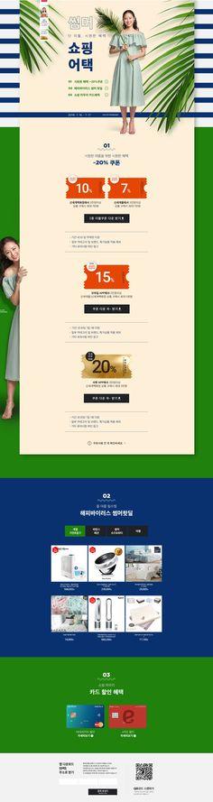 Page Design, Web Design, Event Banner, Event Page, Interface Design, Event Design, Promotion, Bench, Layout