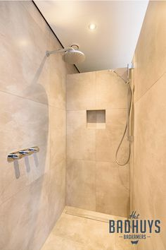 Eindhoven, Sweet Home, Bathtub, Bathroom, Interior, Design, Standing Bath, Washroom, Indoor