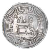Coin - Wikipedia, the free encyclopedia