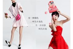 TREND TALK - MACARON 6  There is a color called     MACARON!          There is a temptation called               MACARON!