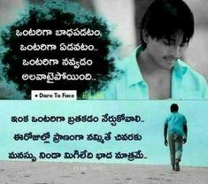 Sad Quotes, Love Quotes, Dares, Telugu, Feelings, Movie Posters, Life, Simple Love Quotes, Film Poster
