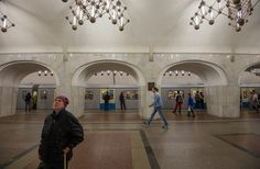 Στάση μετρό Mendelevskaya Moscow Metro, World Famous, Most Beautiful