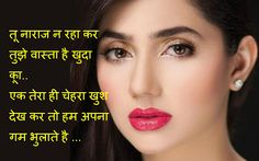 Every India: Best Bollywood Sher O Shayari in Hindi