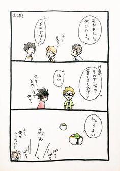 みてみて / Twitter Daisuga, Kuroken, Bokuaka, Iwaoi, Kagehina, Tsukkiyama, Haikyuu Funny, Projects To Try, Twitter