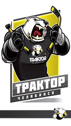 Traktor Chelyabinsk #KHL Nhl Logos, Hockey Logos, Sports Logos, Sports Teams, Kontinental Hockey League, Hockey World, Navy Sailor, Bear Logo, Atlanta Falcons