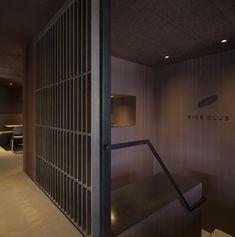 Francesc Rife Studio Hospitality Rice Club Interior Design
